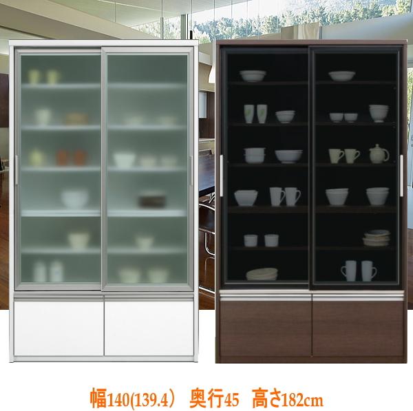 Width 140 Cm Eno White Seismic Design Drawer Sliding Door Type Kitchen Cabinets Kitchen Board Modern Simple Pamounaykea Ikea Actus Taste Like To