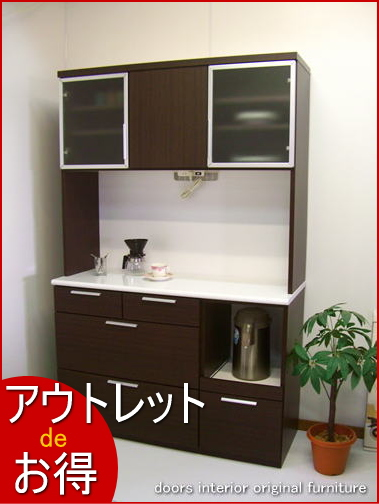 Opening Bales Place And Outlet Cupboard Width Of The Simple Modern Wood Grain Dark