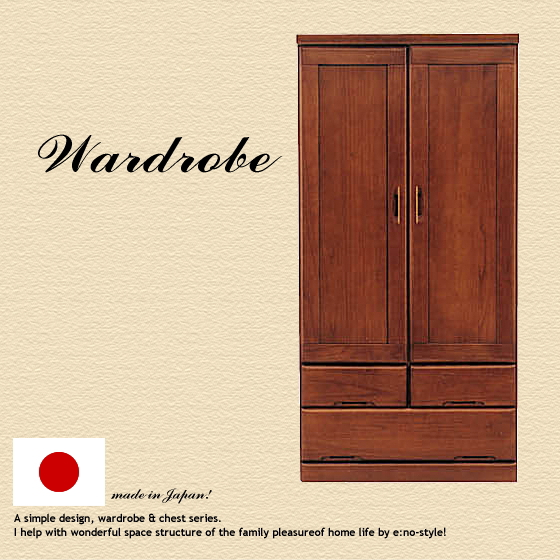 Width 90 Clothes Tancesimple Design Wardrobe Hanging Drawers Made In An Completed Brown Wood