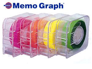メモグラフ 透明蛍光カラー