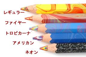 3种コヒノールゴシックペンマジックペンシル太軸颜色铅笔