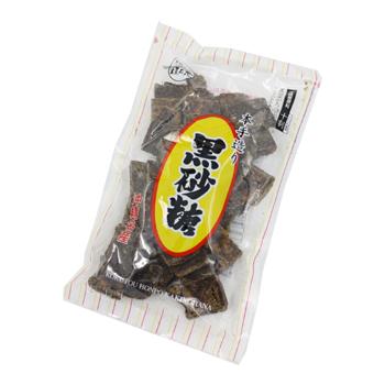 本手造り黒砂糖260g (垣乃花) │黒糖 沖縄お土産 沖縄土産 お菓子│