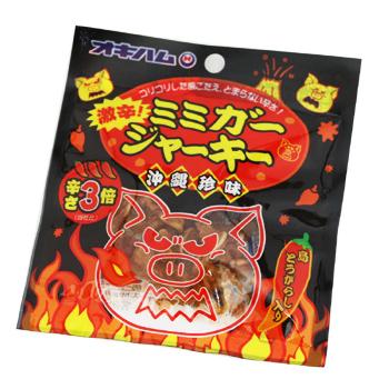 美品 沖縄土産 豚の耳のジャーキー 珍味 贈呈 オキハム 激辛ミミガージャーキー9g 小