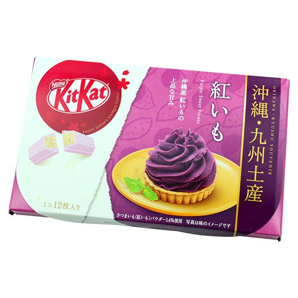 【九州・沖縄限定】キットカット紅いも |ネスレ KitKat 沖縄土産|