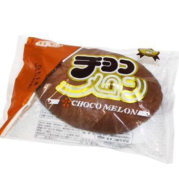チョコメロンパン (オキコパン)