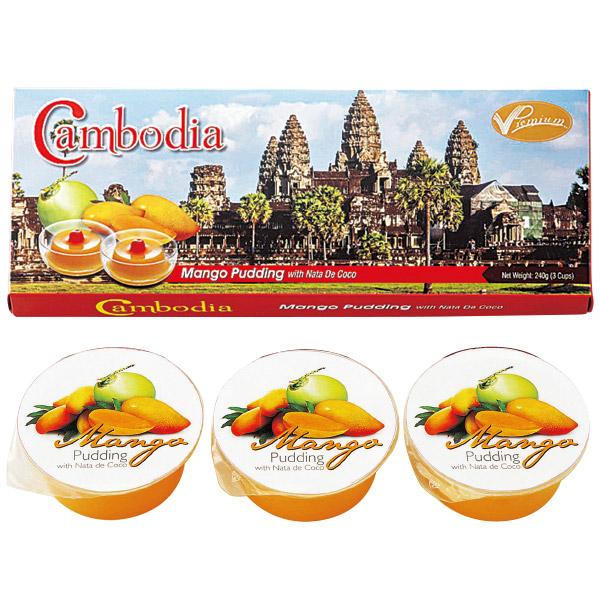 【カンボジア お土産】カンボジアマンゴープリン3箱セット|プリン・ゼリー 東南アジア 食品 カンボジア土産 おみやげ