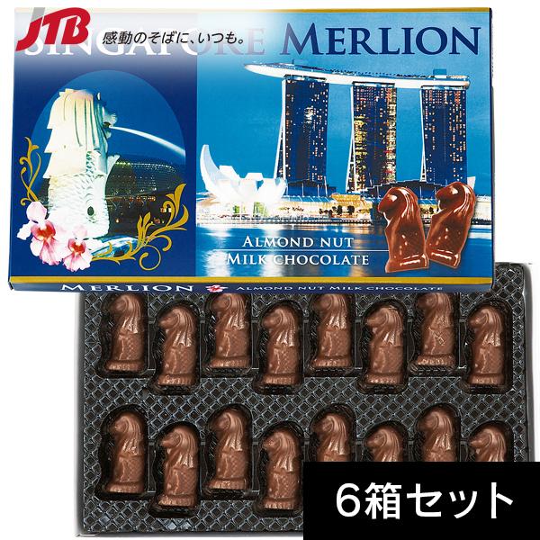 【シンガポール お土産】マーライオンアーモンドチョコ6箱セット チョコレート 東南アジア 食品 シンガポール土産 おみやげ お菓子