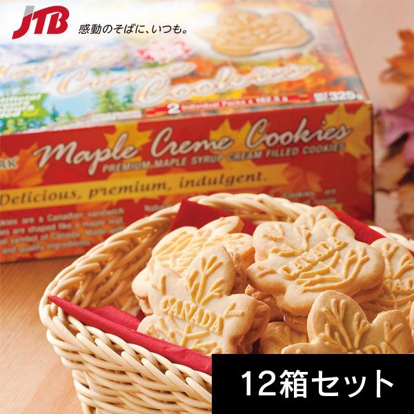 メープルクリームクッキー12箱セット【カナダ お土産】|クッキー カナダ カナダ土産 おみやげ お菓子