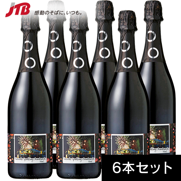 【オーストラリア お土産】オーストラリア風景スパークリング赤ワイン6本セット|スパークリングワイン オセアニア お酒 オーストラリア土産 おみやげ
