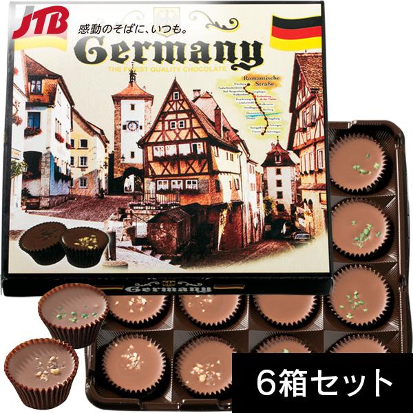 アーモンドヘーゼルナッツカップチョコ6箱セット【ドイツ お土産】 チョコレート ヨーロッパ ドイツ土産 おみやげ お菓子 輸入