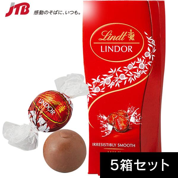 【スイス お土産】リンツ リンドールミルク5箱セット|チョコレート ヨーロッパ 食品 スイス土産 おみやげ お菓子 ホワイトデー