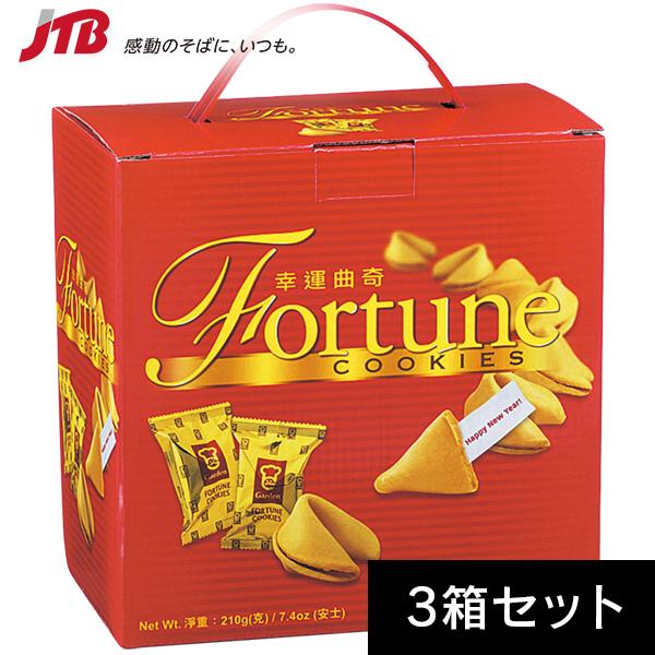 香港で買って帰りたいスイーツ・お菓子のおすすめを教えて下さい!