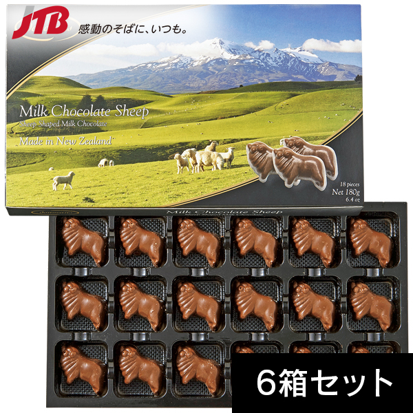 【ニュージーランド お土産】ニュージーランド シープチョコ6箱セット|チョコレート オセアニア 食品 ニュージーランド土産 おみやげ お菓子