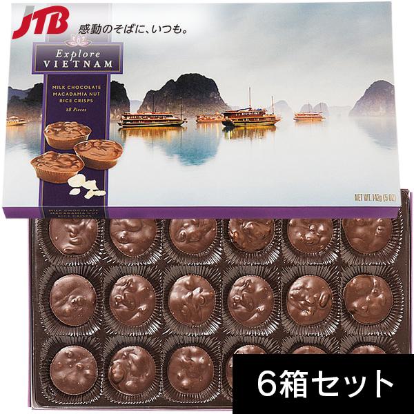 ベトナム ハロン湾風景チョコ6箱セット【ベトナム お土産】 チョコレート 東南アジア ベトナム土産 おみやげ お菓子