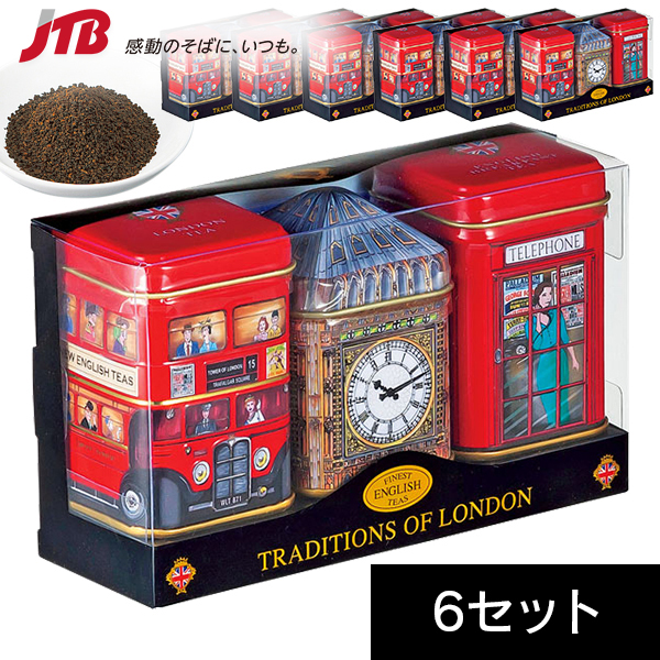 【イギリス お土産】イギリス 缶入りミニ紅茶3缶セット6セット|紅茶 ヨーロッパ 食品 イギリス土産 おみやげ 手土産 プレゼント ギフト お返し まとめ買い 茶葉