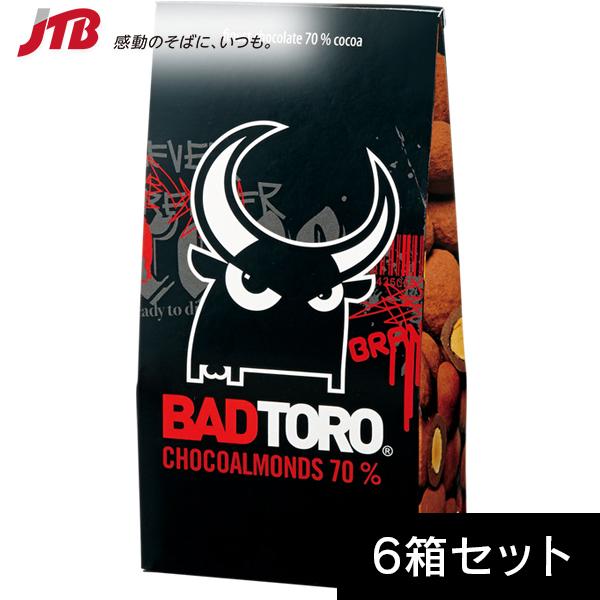 バッドトロ アーモンドビターチョコ6箱セット【スペイン お土産】 チョコレート ヨーロッパ スペイン土産 おみやげ お菓子
