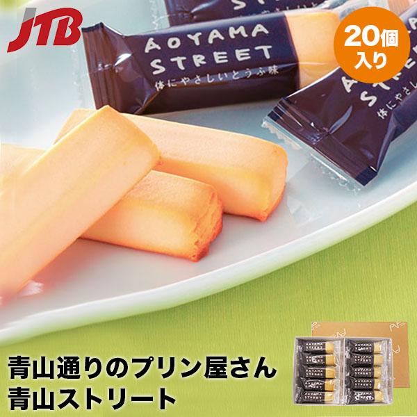 お 東京 菓子 土産