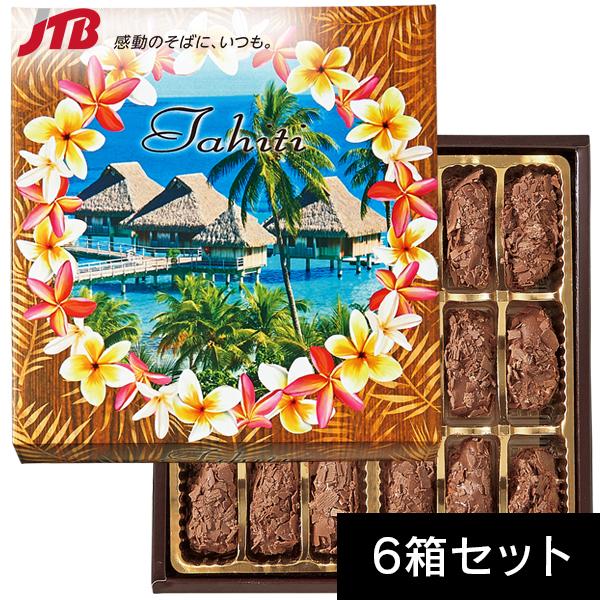 タヒチ フレークトリュフチョコ6箱セット【タヒチ お土産】|チョコレート 南の島々 タヒチ土産 おみやげ お菓子