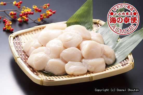 冷冻的扇贝扇贝生鱼片 (在青森县陆奥湾制)