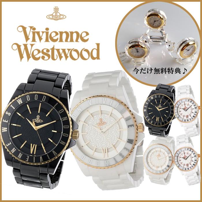 ヴィヴィアン ウエストウッド vivienne westwood 腕時計 ペアウォッチ レディース メンズ ゴールド ブラック ホワイト ピンクゴールド ローズゴールド ペア ギフト vv048gdbk vv048rswh vv088rswh【並行輸入品】