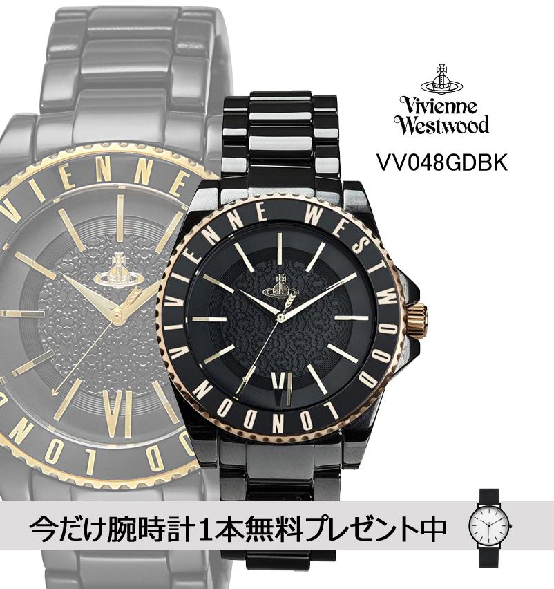 訳あり品送料無料 送料無料 今ダケ送料無料 オリジナル紙袋付き ラッピング無料 Vivienne Westwood ヴィヴィアンウエストウッド Ceramic VV048GDBK 今だけさらにもう1本 腕時計 並行輸入品