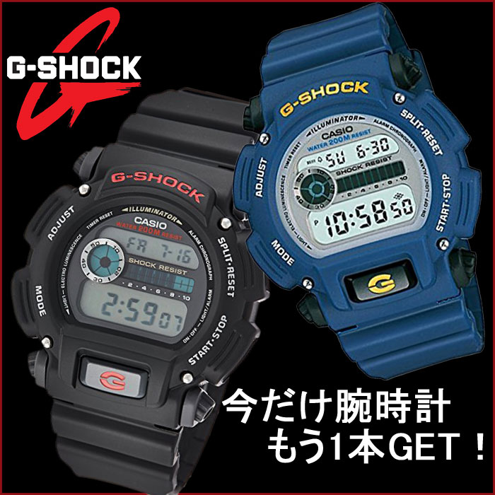 Osama Hakuraikan  CASIO Casio G-SHOCK G- shock DW-9052-1V DW-9052-2V ... 1ea4669afd2