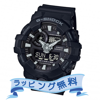 CASIO カシオ G-SHOCK G-ショック ga-700-1bdr  海外モデル[並行輸入品]