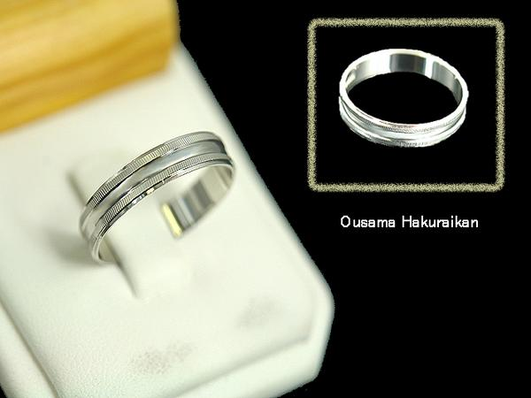 K18 メーカー直送 ホワイトゴールド 750 日本全国 送料無料 指輪 6818 ITALY