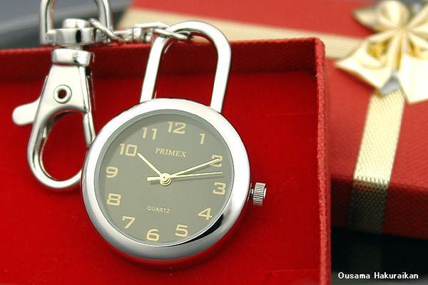 Mini clock with Keychain 8005 silver / black
