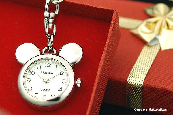 Key ring watch with mini mouse silver / white