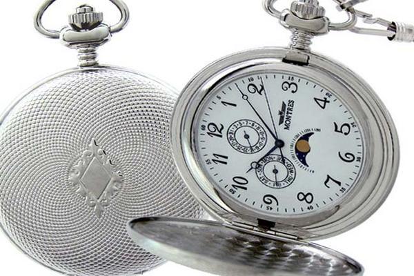 MONTRES モントレス ムーンフェイス 933 懐中時計 柄付 ホワイト/アラビア【並行輸入品】