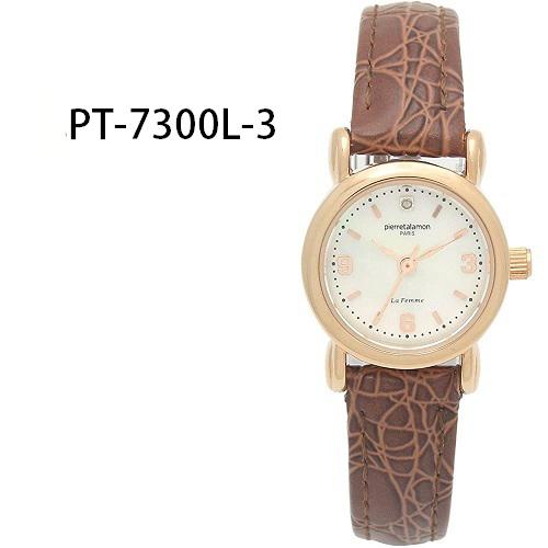 先行販売 ラッピング無料 即日発送可能 Pierre Talamon ピエール タラモン 本物 PT-7300L-3 腕時計 レザーベルト 新商品 大好評です クォーツ ブラウン×ピンクゴールド