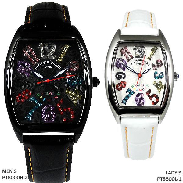 Pierre Talamon ピエール・タラモン 腕時計 PT-8000H-2/PT-8500L-1 ペアウォッチ