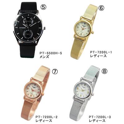 【PairBox付き】 Pierre Talamon ピエールタラモン 腕時計 選べる ペアウォッチ レディース メンズ ペア ギフト