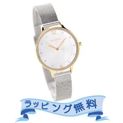 送料無料 おすすめ特集 ラッピング無料 SKAGEN スカーゲン 腕時計 skw2340 レディース ANITA メッシュ シルバー メーカー直送 ゴールド レディース腕時計 アニタ