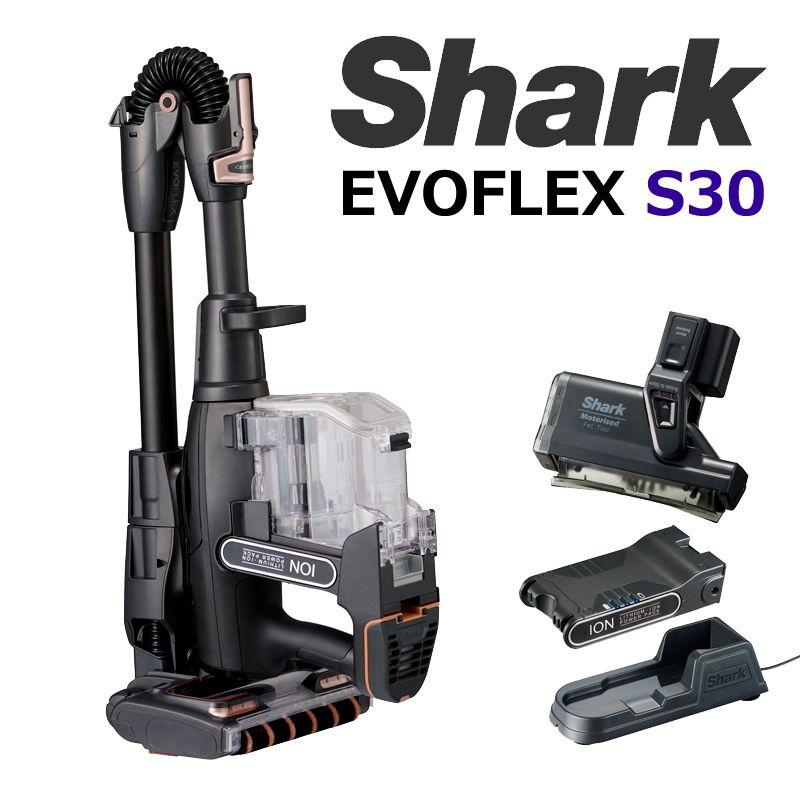 シャーク『Shark EVOFLEX S30』 IF185J