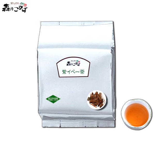 G2 【業務用健康茶】 紫イペー茶 [タヒボ](1kg)<お徳用> タヒボ茶 森のこかげ 健やかハウス