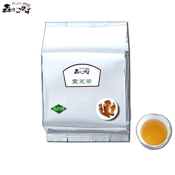 【訳あり期限2019.11】 霊芝茶 (1kg)<お徳用> れいし茶 森のこかげ 健やかハウス