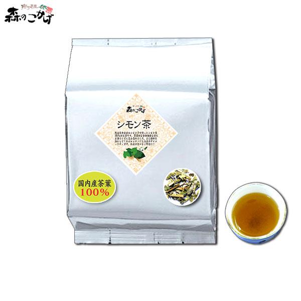 【訳あり期限2020.03】 シモン茶 (1kg)<お徳用>≪しもん茶 100%≫ 【倉岳町産】 森のこかげ 健やかハウス