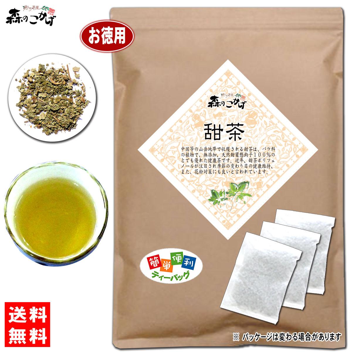 楽天市場】7【お徳用TB送料無料】 甜茶 (2g×100p) バラ科 甜葉懸鈎子 ...