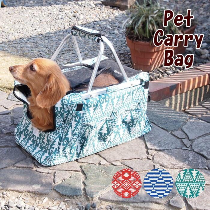 ペット キャリーバッグ キャリーケース 犬 猫 小型犬 折りたたみ 散歩 メッシュ 病院 おでかけ 旅行 あす楽対応 即出荷 4008314-02 送料無料 4008314-01 8kg 4008314-03 ネコポス便不可 現金特価 ペットキャリー アウトドア ファニーフィールド 人気の製品