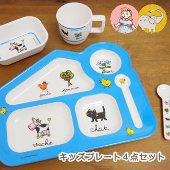 Dinnerware Set Lunch Plate Melamine Plastic Spoon Fork Cup Dish Horoscope Children S Gift Birthday Baby Gifts Binets