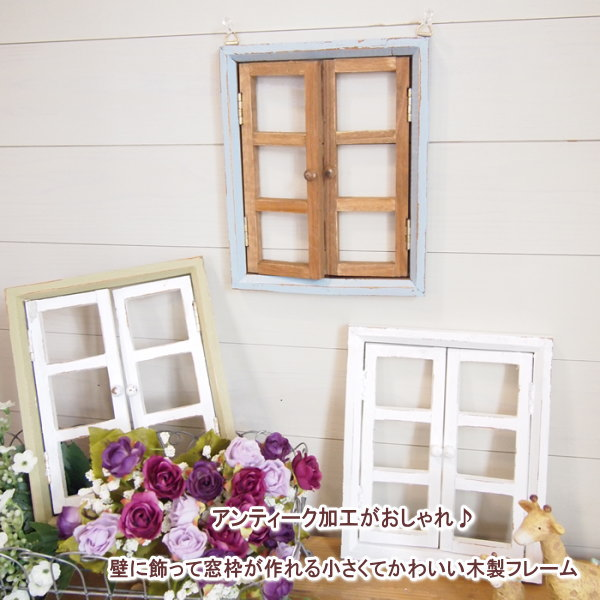 Frame Wood Wall Hanging Photo Stand Amount Window Display Interior Natural Sculpture Picture