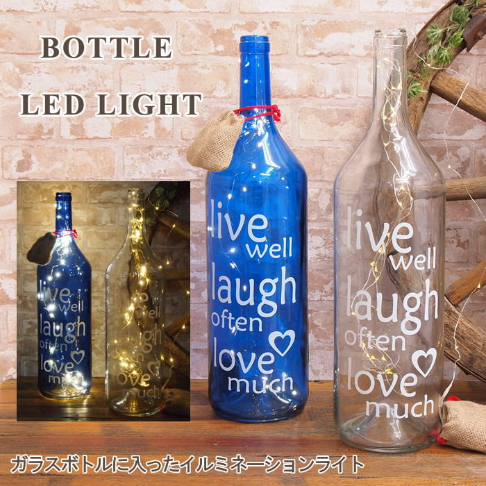 christmas lights led glass ornament fashionable decorative illumination bottle display objects gadgets led lights illuminated battery operated nordic
