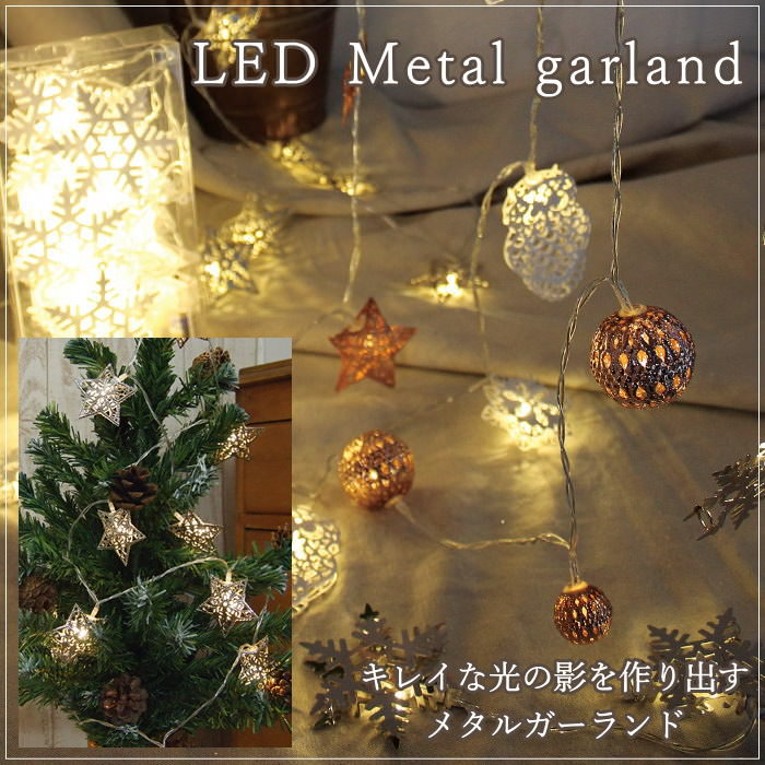 amazing led metal garland perfect for the christmas decorations will produce a festive garland