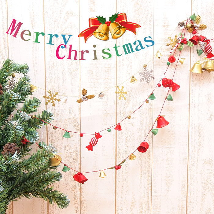 Christmas Garland Garland Christmas decoration ornament decorations birthday party toy hanging Tin decorating birthday party kids ...