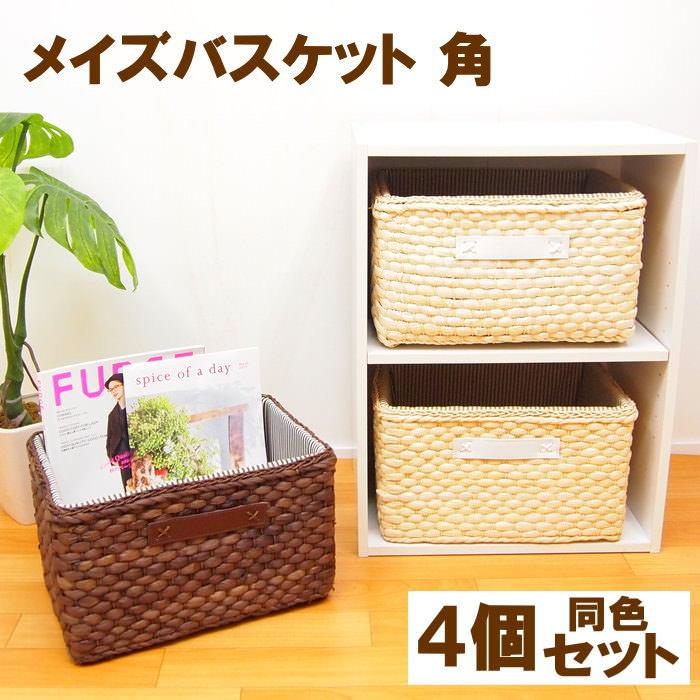 Basket basket storage wristlet toy bin storage box storage box closet  laundry basket basket storage basket towel storage bedroom storage door  storage