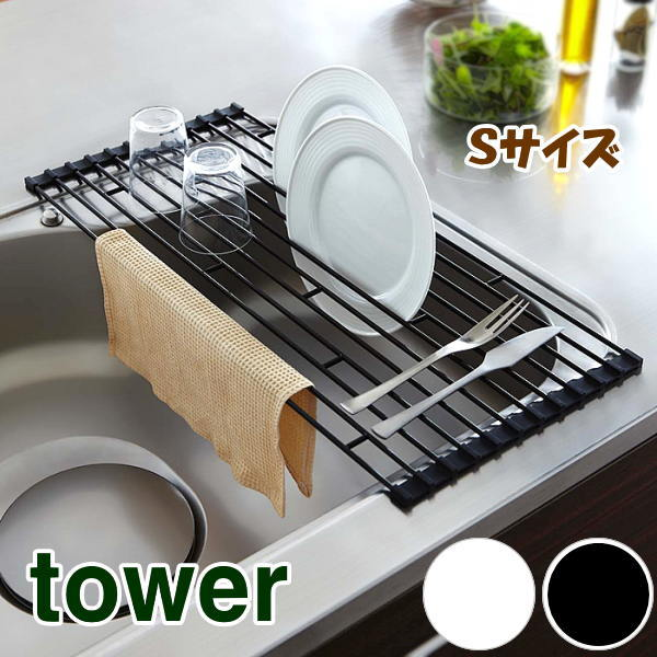 On The Drain / Sink / Draining Rack / Compact / Applications / Fashionable  / Folding