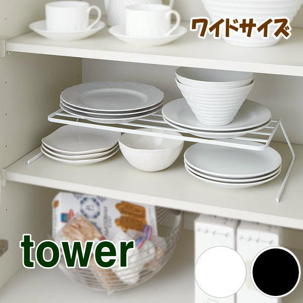 Holder Plate Vertical / Plate / Dish Storage And Dish Storage / Plate Rack  / Tableware