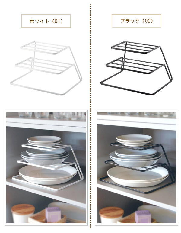 Holder Plate Vertical / Plate / Dish Storage And Dish Storage / Plate Rack  / Tableware Shelf / Tableware Shelf Storage / Tableware Shelf Arrangement  /tower ...